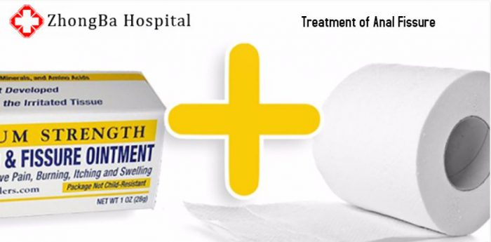zaib medical center 03112852680, zhongba hospital lahore 03112852680, chinese hospital lahore 03112852680, anal fissure ointment gastroenterologist in lahore bawaseer ka ilaj piles treatment chinese specialist in lahore gastrointestinal specialist